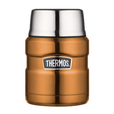 Thermos Style medená
